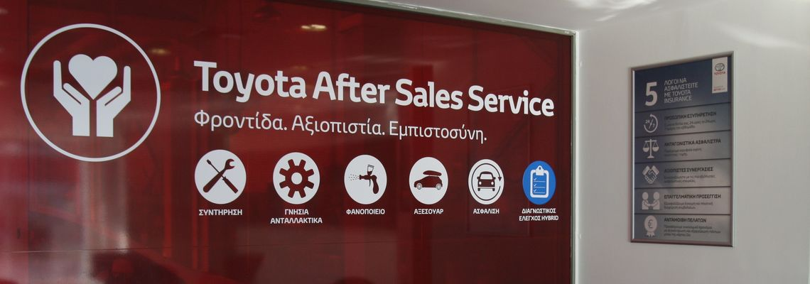 toyota paspaliaris new look after sales 4