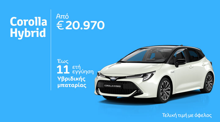 toyota monthly promos 2019 corollahb hybrid 720x400