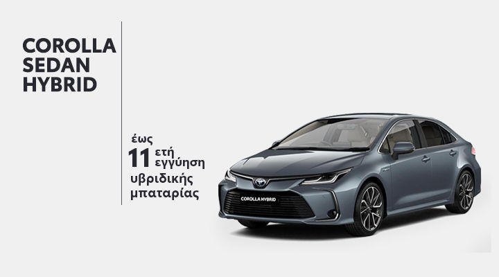 toyota monthly promos 2019 corollasedan hybrid 720x400