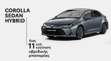 Corolla Sedan Hybrid 11/2020