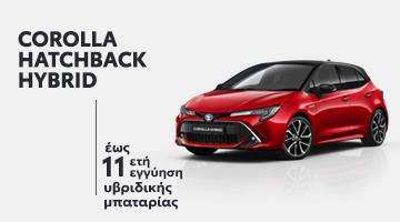 Corolla HB Hybrid 11/2020