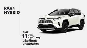 RAV4 Hybrid 11/2020