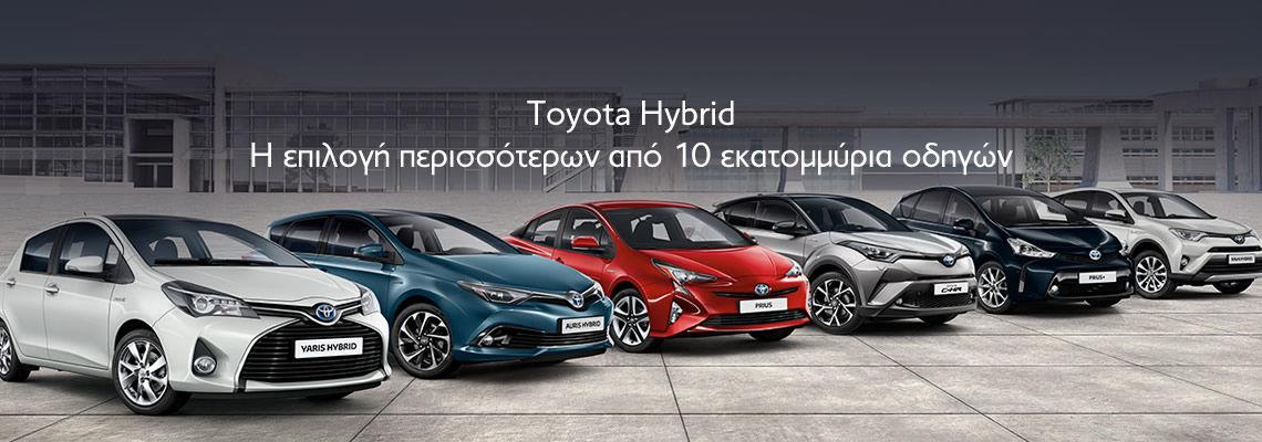 hybrid range header 1140x400 tcm 3030 670590