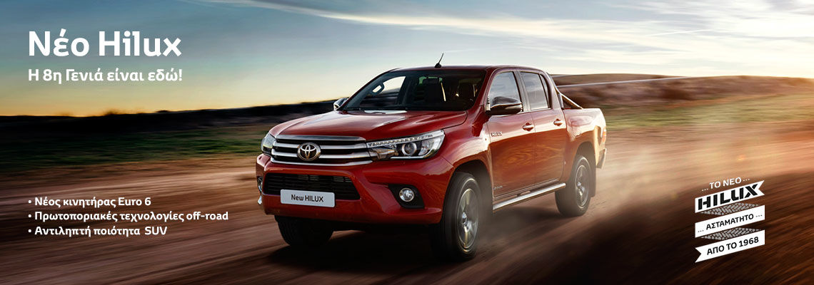 toy004 hilux2016 1140x400