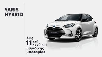 Yaris Hybrid 11/2020