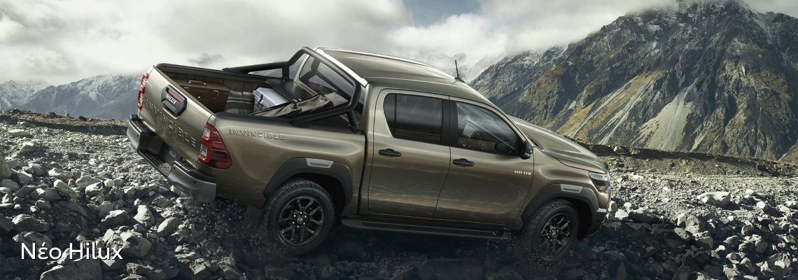 homepage banner Hilux