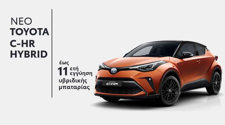 toyota monthly promos 2019 chr hybrid 720x400v2