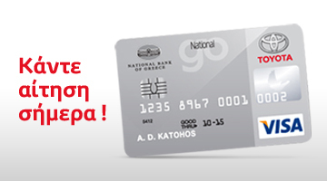 Go Toyota Visa New