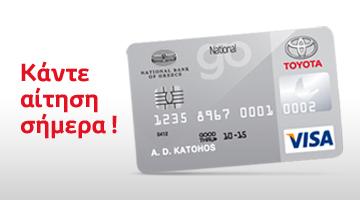 Go Toyota Visa New
