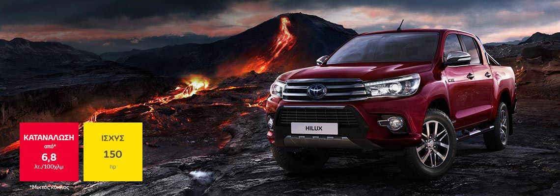 car chapter hero hilux 1140x400 new