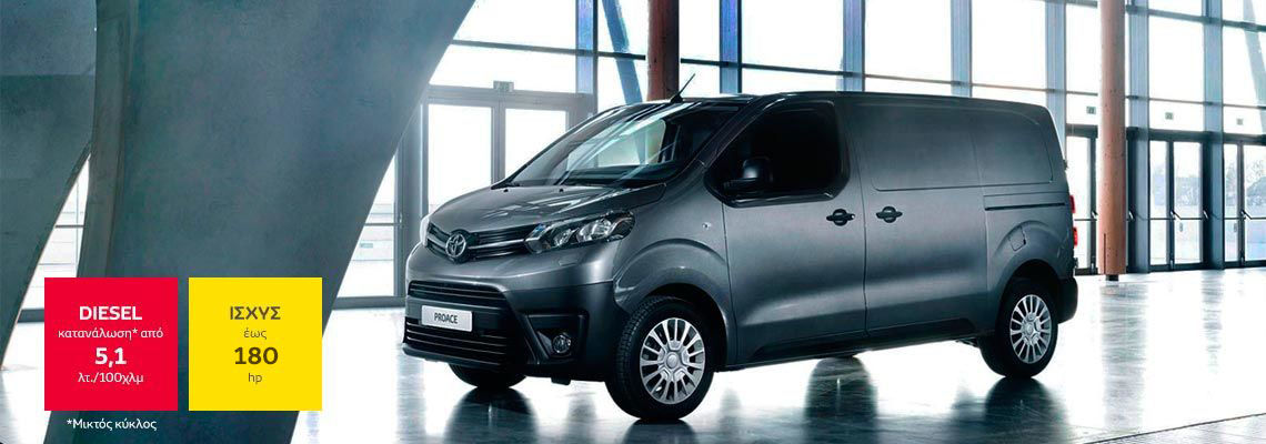car chapter hero proace 1140x400 new
