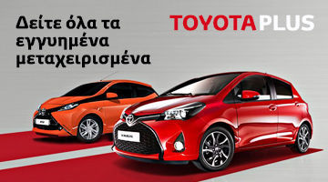 toyota plus banner 360x200 full