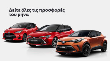 toyota monthly promos alloffers 360x200