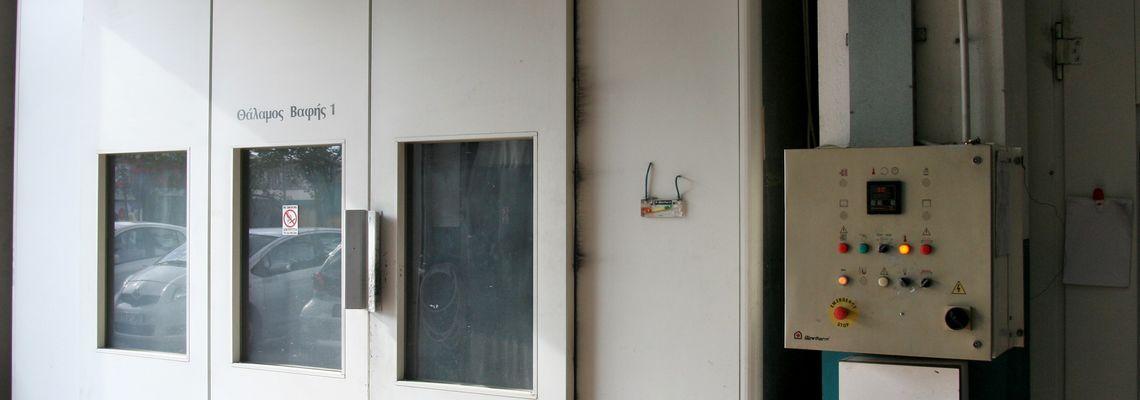 toyota paspaliaris paint box 2