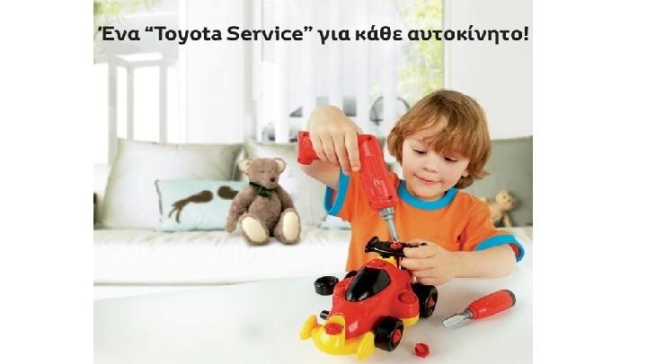 AFS Service Autohouse