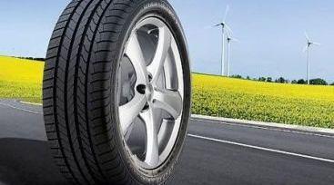 Tyres -Pletsa