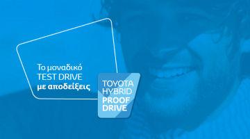 toyota hybrid proof drive 360x200 a
