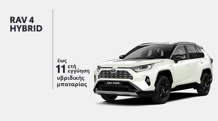 toyota monthly promos 2019 rav4 hybrid 720x400